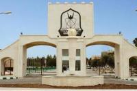 تحديد نسبة حوافز الموازي للأكاديميين في اليرموك
