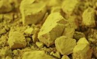 طوقان: 42 ألف طن من الكعكة الصفراء بالأردن