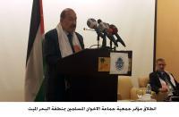 """انطلاق مؤتمر """"الاخوان المسلمين"""""""