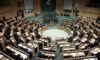 القانونية النيابية تناقش قانون الملكية العقارية لعام 2017