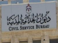 الناصر: تغيب الموظف عن العمل يعرضه للمساءلة
