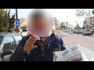 رسالة بائع صحف لـ امين عمان