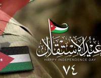 عيد الاستقلال 74 يتصدر مواقع التواصل  ..  ونشطاء يعبرون عن فرحتهم