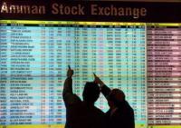 تراجع خسائر بورصة عمان إلى أقل من مليار دينار