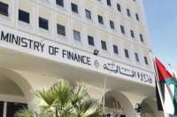 الحكومة تبدأ بصرف رواتب القطاع العام اعتبارا من الأحد