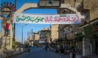 بدء أول عملية إجلاء لعناصر داعش من جنوب دمشق