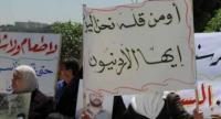 ذوو الأسرى الأردنيين يطالبون بصفقة تبادل