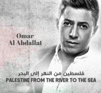 """العبداللات يطلق ألبوم """"فلسطين من النهر إلى البحر"""" (فيديو)"""