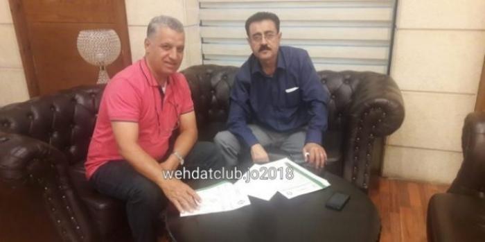 الوحدات يقبل استقالة جمال محمود