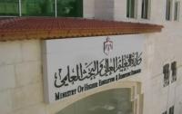 التعليم العالي يلغي تعيين 3 من أعضاء مجلس الأمناء