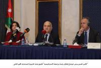 الأمير الحسن: الاردن شكّل نموذجاً في التنمية المستدامة