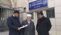 الاحتلال يصدر قرارا بابعاد خطيب المسجد الأقصى