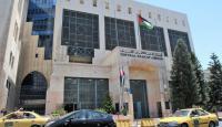 المركزي: أسعار الفائدة بالأردن أقل من أغلب الدول