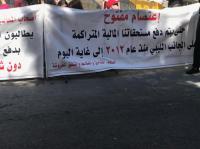 الديون الليبية ترهق الفنادق وشبح الإفلاس يهددهم منذ 7 سنوات - صور