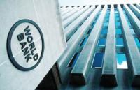 547 مليون دولار من البنك الدولي لمواجهة كورونا
