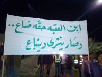 متعطلون عن العمل ينطلقون من العقبة الى عمان للمطالبة بتوظيفهم