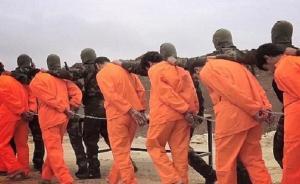 داعش يقطع رؤوس 11 شخصا جنوب ليبيا