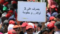استعباط حكومي واستخفاف نيابي يواجهان زهايمر شعبي