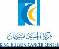 الصحة :اعفاء الحسين للسرطان مستمر للحاصلين عليه