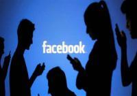 فيسبوك تساعد المستخدمين في إيجاد الوظائف