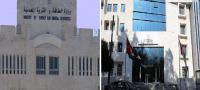 خلاف على ملف دمج وزارتي الطاقة والنقل