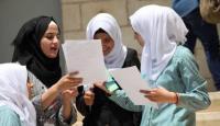 إعلان نتائج التوجيهي في فلسطين