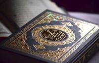 جامعة هارفرد الأمريكية تصنف القرآن كأفضل كتاب للعدالة