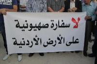 """نواب يطالبون بطرد السفير """"الإسرائيلي"""""""
