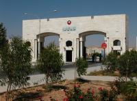 الجامعة الهاشمية بالمرتبة 39 عربيا والرابع محلياً