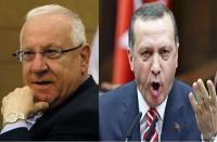 أردوغان غاضب ..  مكالمة ساخنة مع ريفلين تشعل الخلاف مع نتنياهو!