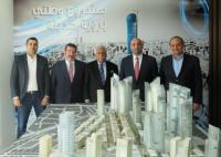 اعلان رئيس جديد لشركة العبدلي للاستثمار