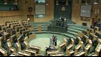 الكرك: يسقط مجلس النواب