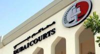 البيان الإماراتية: خليجي ستيني يغتصب خادمته طوال ٨ شهور