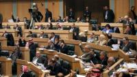 نائب أردني يتعرض لهجوم من وفد الاحتلال - فيديو