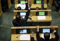 النواب يرد مشروع الجرائم الإلكترونية