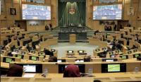 خطاب الموازنة أمام النواب الأحد