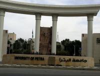 """""""أوراق الزيتون كنز الأردن الحقيقي"""" رسالة ماجستير في جامعة البترا"""