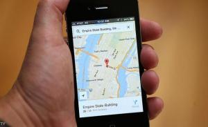 خرائط غوغل تقدم المفاجأة الجديدة