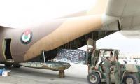 طائرة مساعدات أردنية إلى الصومال