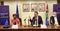 إطلاق برنامج جديد للابتكار  بقيمة 20 مليون يورو