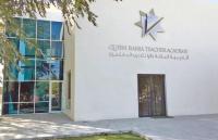 أكاديمية الملكة رانيا لتدريب المعلمين تفعل شراكتها مع برنامج مايكروسوفت