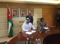مذكرة تفاهم في مجال تطوير القطاع العام مع الإمارات