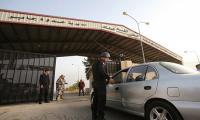 نقل موظفي مركز حدود جابر لفنادق حجر في إربد