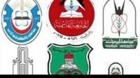 غدا  ..  تقديم طلبات القبول الجامعي الموحد الكترونيا
