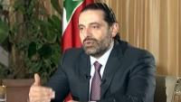 الحريري يؤكد حضوره حفل عيد الاستقلال بلبنان