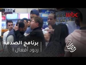 ردة فعل اردنيين على شاب يعامل سيدة حامل بقسوة - فيديو