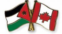 الفايز يؤكد عمق العلاقات الاردنية الكندية