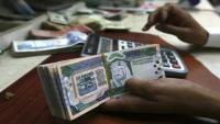 سعوديون يخرجون عن صمتهم بعد تأخر الرواتب  40 يوماً