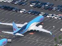 """بوينغ تركن طائرات 737 ماكس في """"أغرب مكان"""""""
