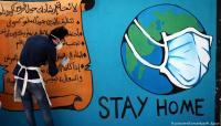 الصحة العالمية: الشرق الأوسط ثالث أكثر المناطق تأثرا بكورونا